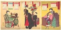 Modernizing the Kimono